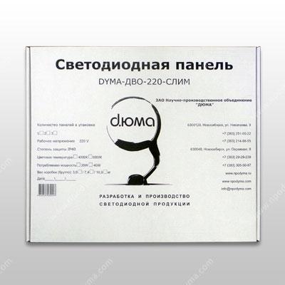 novaya_upakovka_dlya_paneley_slim_2