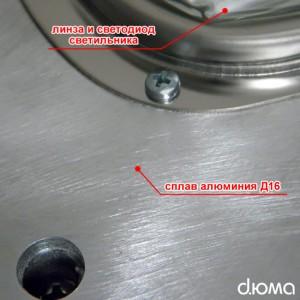 plastina_radiator_1
