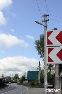 s_baryshevo_glavnye_ulicy_16