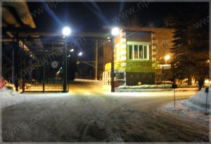 ul.stantsionnaya_28_1